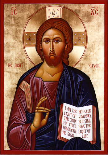 Icon_of_christ teacher